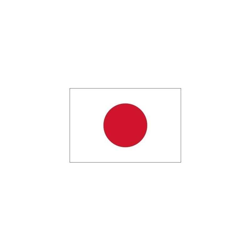 Drapeau japon - Drapeau du japon a colorier ...