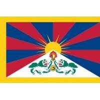 Drapeau / Pavillon Tibet