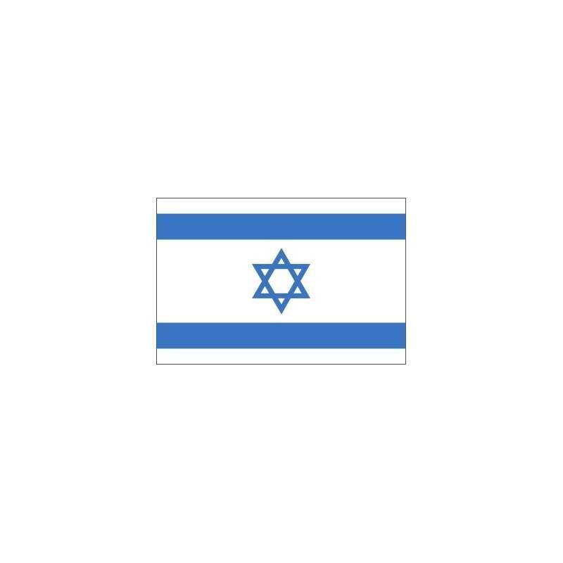 Pavillons Israël