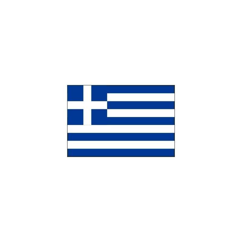 Pavillons Grèce