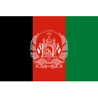 Drapeau / Pavillon Afghanistan
