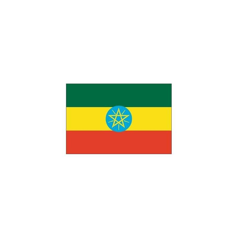 Pavillons Ethiopie