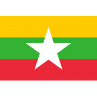 Drapeau / Pavillon Myanmar (Ex Birmanie) S2