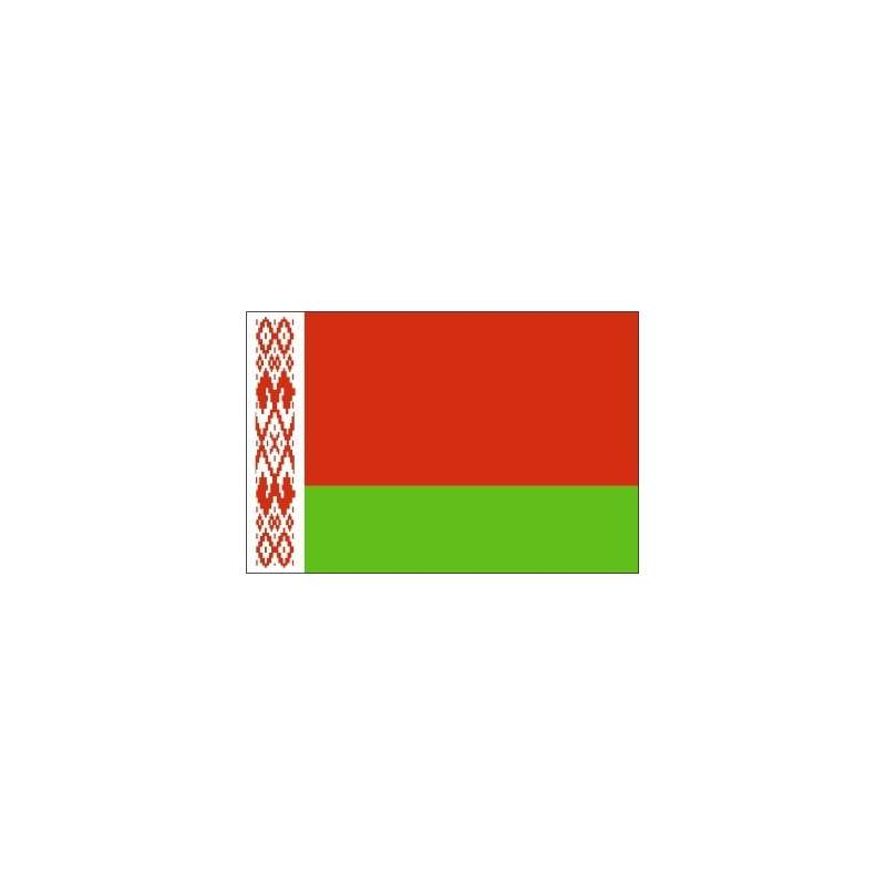 Pavillons Biélorussie