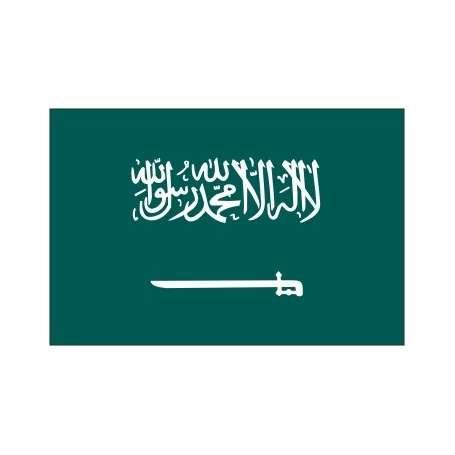 Pavillons Arabie Saoudite