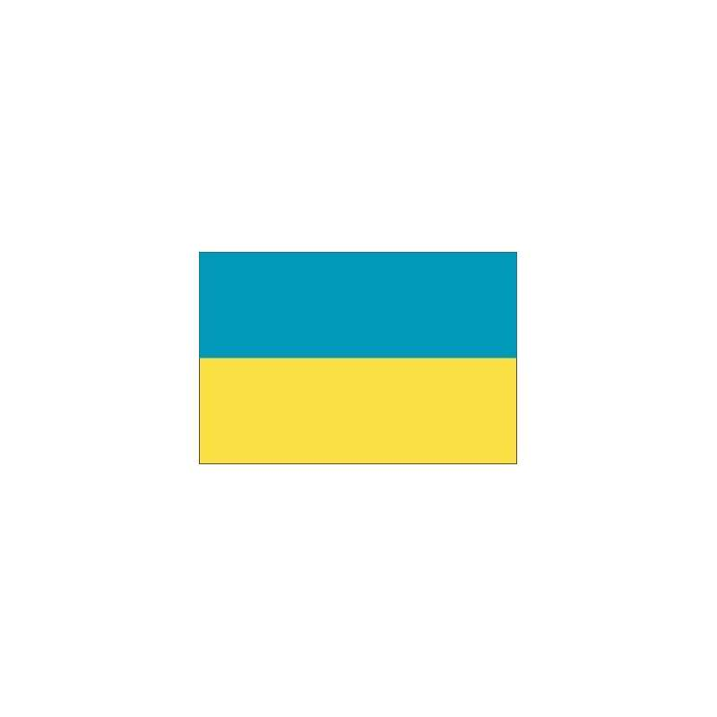 Pavillons Ukraine